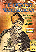 the life and times of greek mathematician archimedes Let's begin with the story: the local tyrant contracts the ancient greek polymath archimedes to detect fraud in the manufacture of a golden crown.